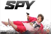 "Box Office italiano: ""Spy"" rimane fisso al primo posto"
