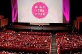 Festa del Cinema di Roma: al via il 16 ottobre la XIII edizione di Alice nella città