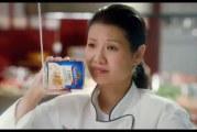 "Gwendoline Yeo guest star per ""Grey's Anatomy"""
