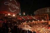 Festa del cinema di Roma 2017: Annunciato il programma