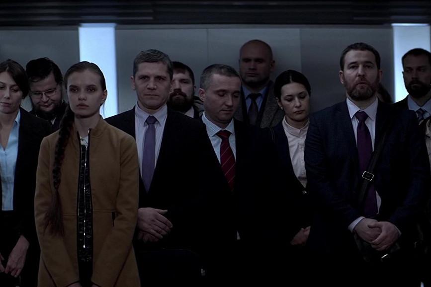 loveless Nelyubov ascensore