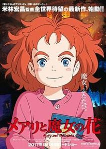 Mary and the Witch's Flower locandina